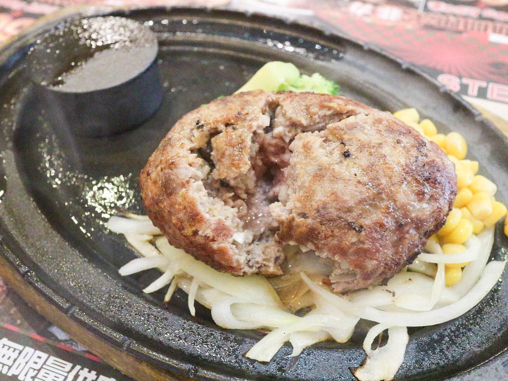 びっくりステーキsurprisesteak (18)