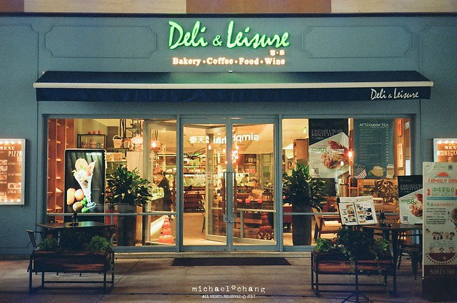 Deli & Leisure