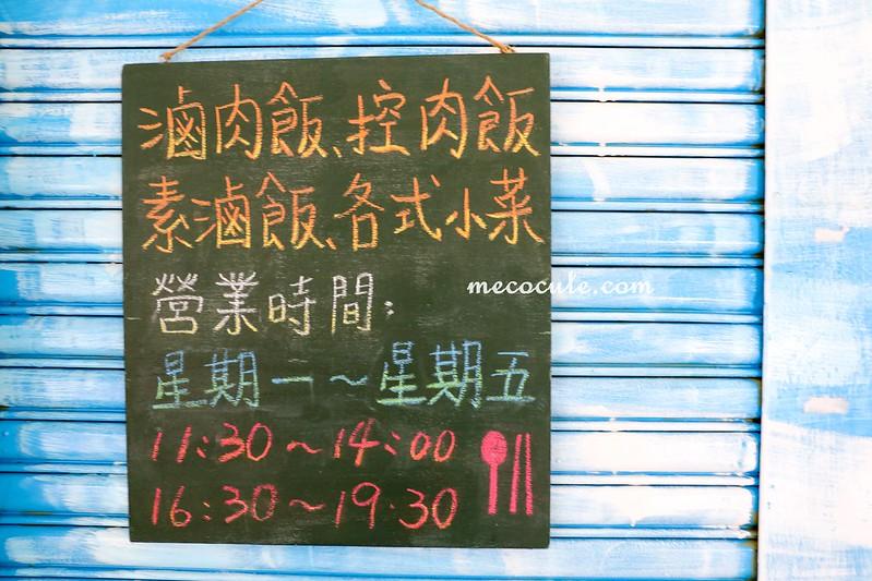 大方食坊,宜蘭小吃,宜蘭美食 @陳小可的吃喝玩樂