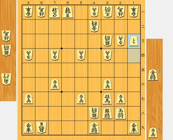 73手目 ▲1三歩成
