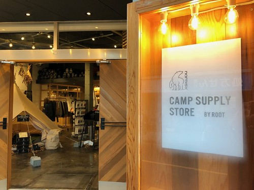 NORDISK CAMP SUPPLY STORE by ROOT