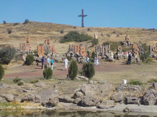 「アルメニア文字なんちゃら」っていう観光スポット。意味わからん。