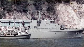 HMAS Adroit P82 1970