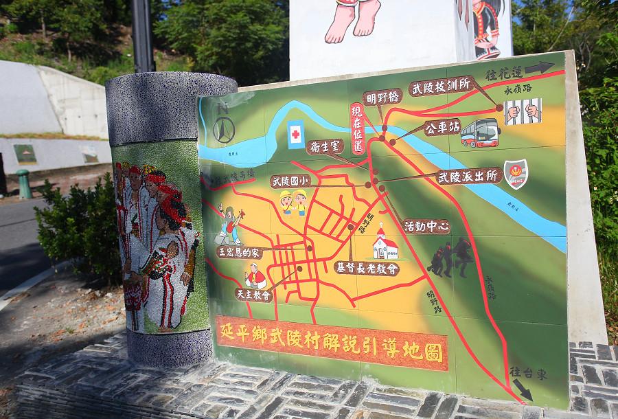 台東景點鹿野武陵綠色隧道A04