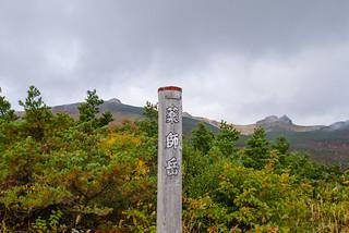薬師岳の展望台