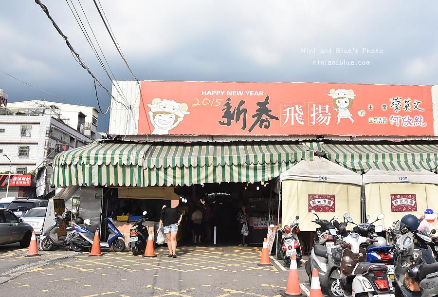 台中平價壽司花田壽司01