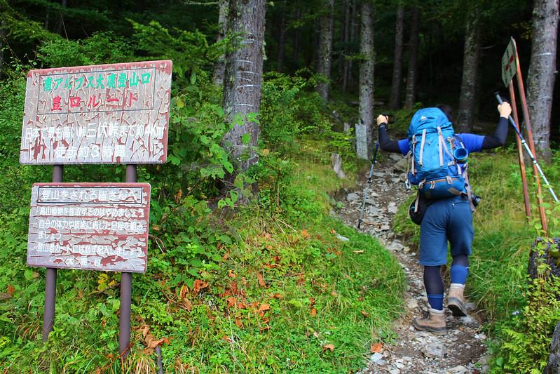 20170924-塩見岳(kuma)_0008.jpg