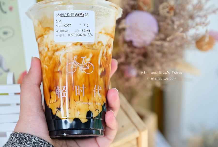 一中街美食小吃黑糖珍珠鮮奶茶10