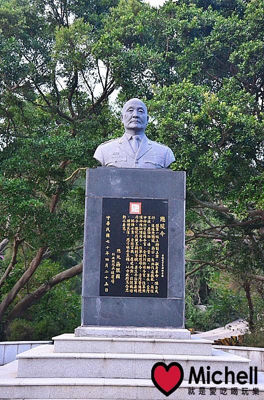 玉章將軍的紀念碑