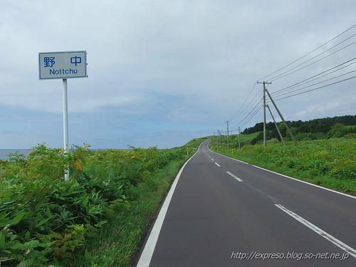 IMGP7943f