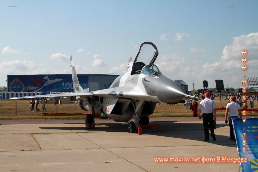 МиГ-29 — Fulcrum — точка опоры.