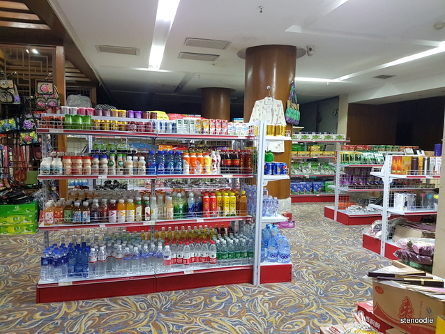 Fengting International Hotel shop