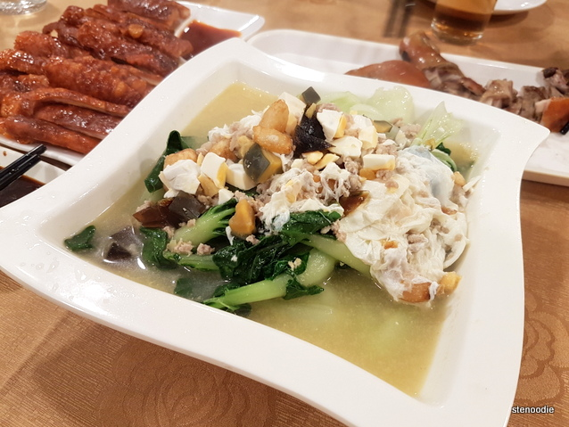Seasonal Vegetables in Broth with Minced Pork, Salted Egg, and Preserved Eggs (金銀蛋肉鬆浸時蔬)