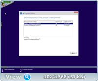 Windows 10 Enterprise LTSB KottoSOFT (x86-x64)