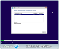 Скачать Windows 10x86x64 Enterprise 15063.632 Русская(Uralsoft)