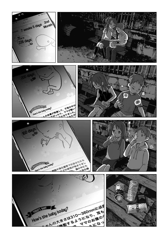"""HentaiVN.net - Ảnh 8 - Các bước để""""cứu""""một cuộc đời và""""phá""""ba cuộc đời - Hi,Hop,Step,Kich!! ; Nhảy,Giẫm,Đạp,Đá như Điên!! - Oneshot"""
