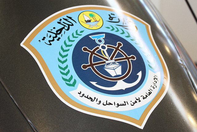 Qatar Coast Guard badge