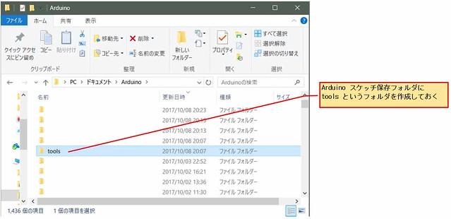 ESP32_SPIFFS_Uploader04
