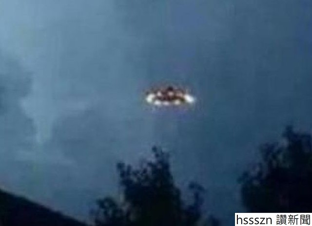 UFO_644_466