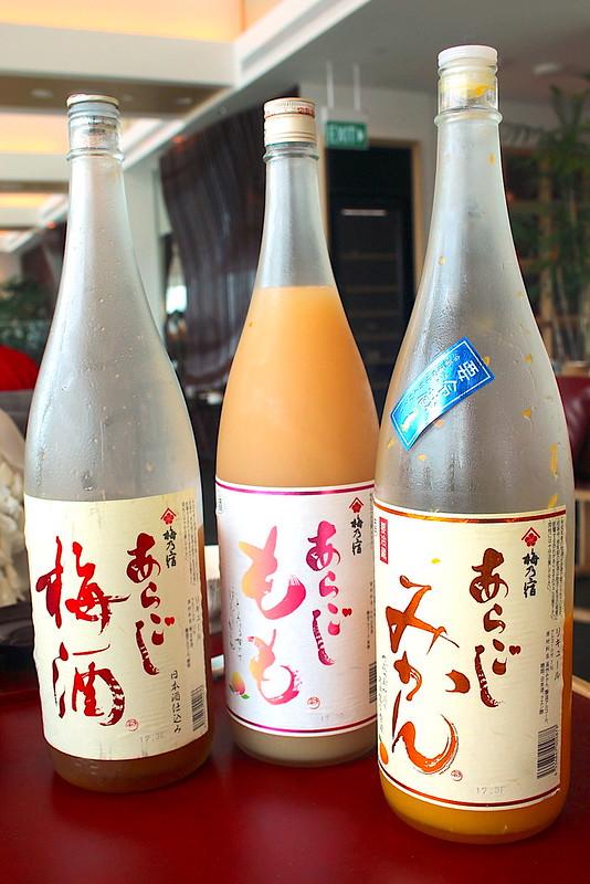 Aragoshi Sake