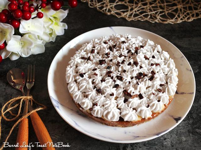 全素香蕉太妃派 Vegan Banoffee Pie (6)