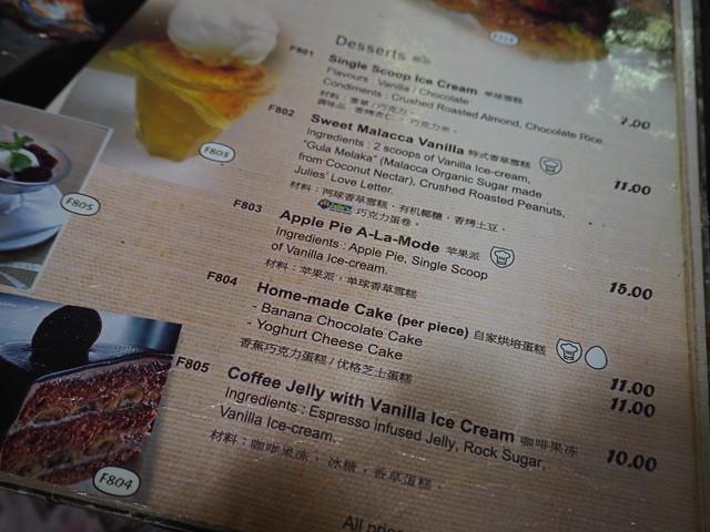 PA145062 ジオグラフィーカフェ(Geographer Cafe) malaysia マレーシア マラッカ melaka マラッカカフェ ひめごと