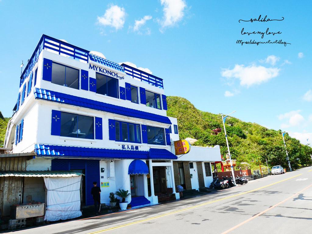 基隆海邊景觀餐廳推薦私人島嶼MYKONOS (2)