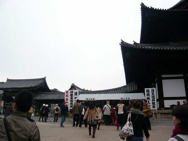 tohukuji_konzatsu009