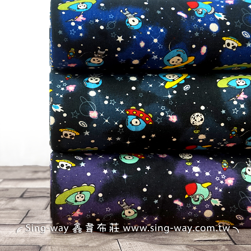黑白熊星球 熊貓飛船 銀河系 童趣外太空 外星人 火箭 飛碟  手工藝DIy拼布布料 CF550611