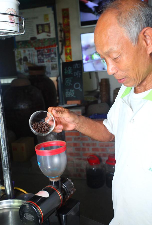 花蓮景點山豬園咖啡農場08