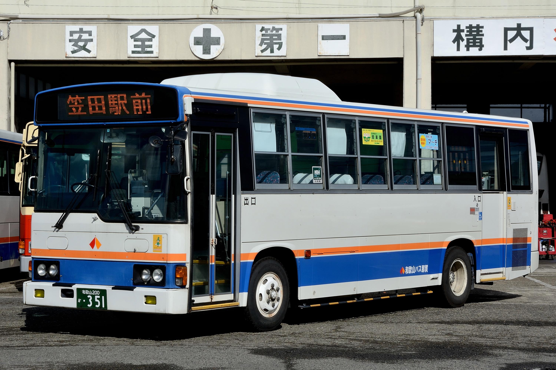 naga_351