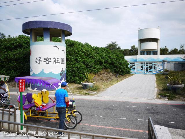 桃園新屋 海客taoyuan-hakka (1)
