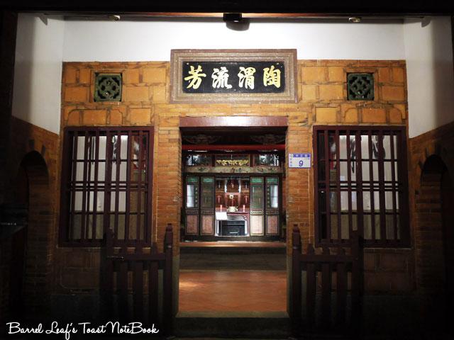 桃園新屋 海客taoyuan-hakka (37)
