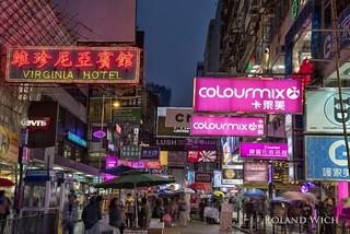 Hong Kong - Mong Kok