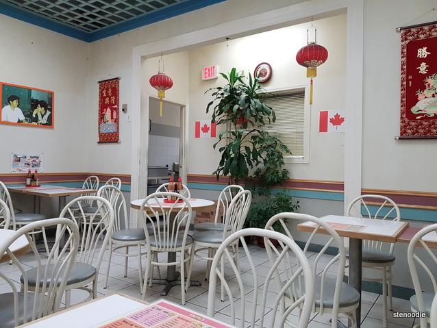 Yan Woo Soya Bean interior