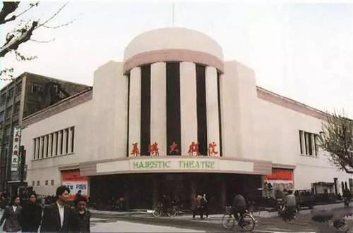 美琪大戏院