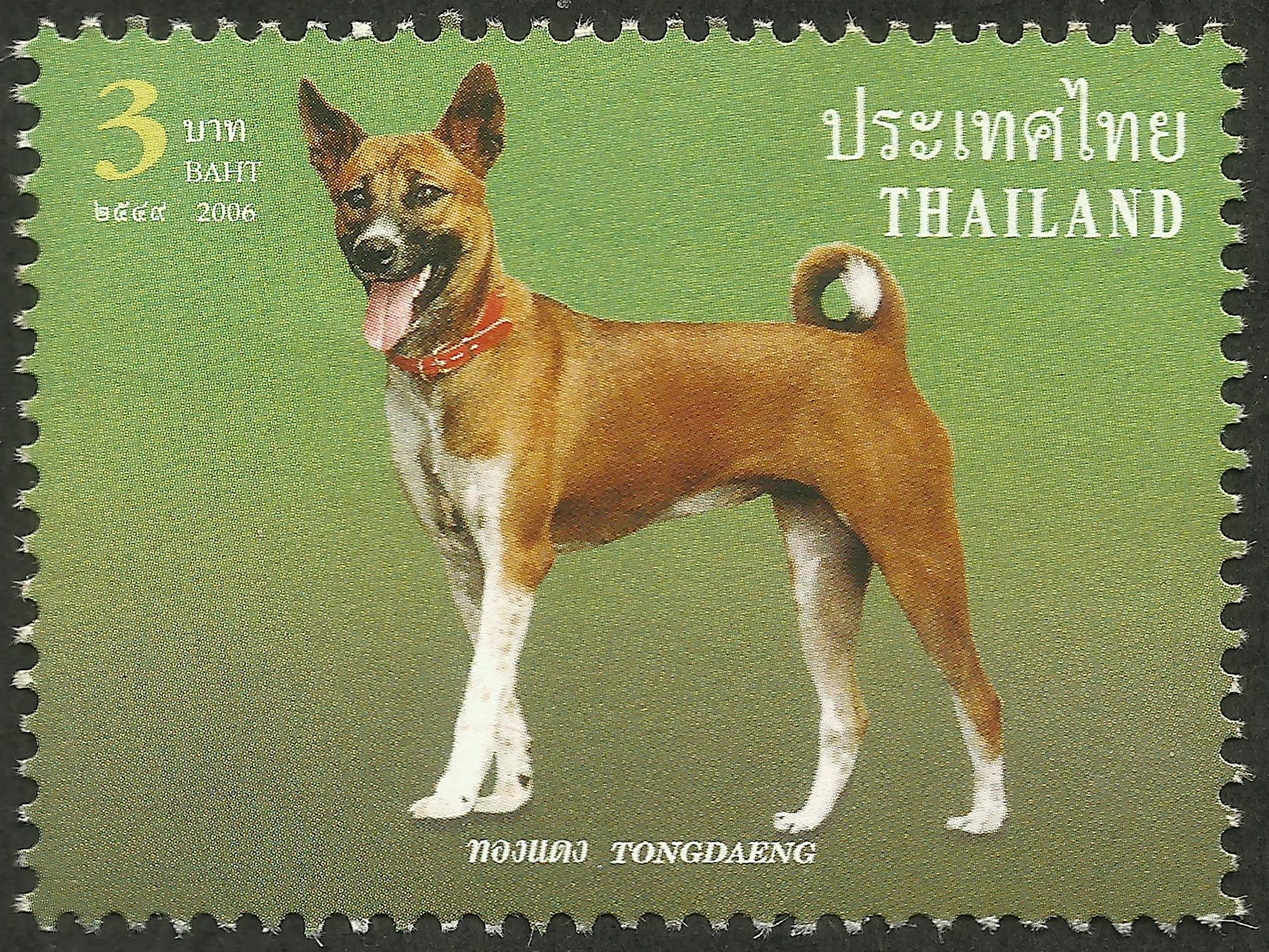 Thailand - Scott #2244 (2006)