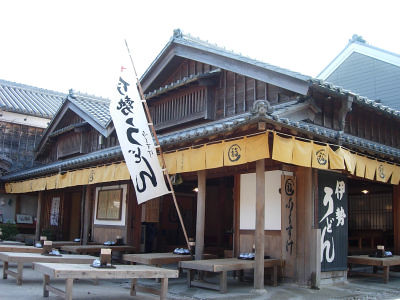 mie-ise-udonya-fukusuke-appearance-01