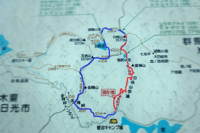 20111029_日光白根山_0009
