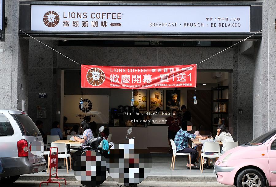 台中咖啡早午餐雷恩獅04