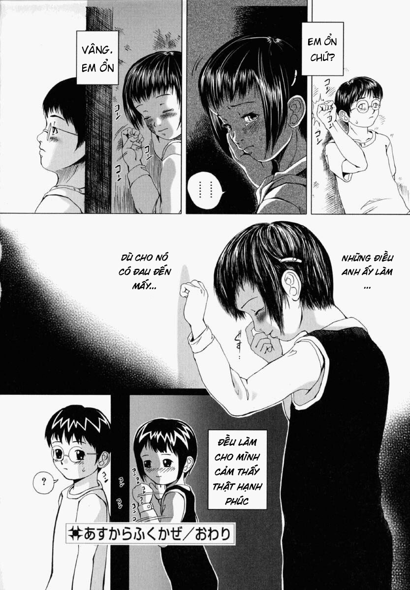 Hình ảnh  trong bài viết Hentai Loạn Luân Em Gái Loli Buổi Sáng
