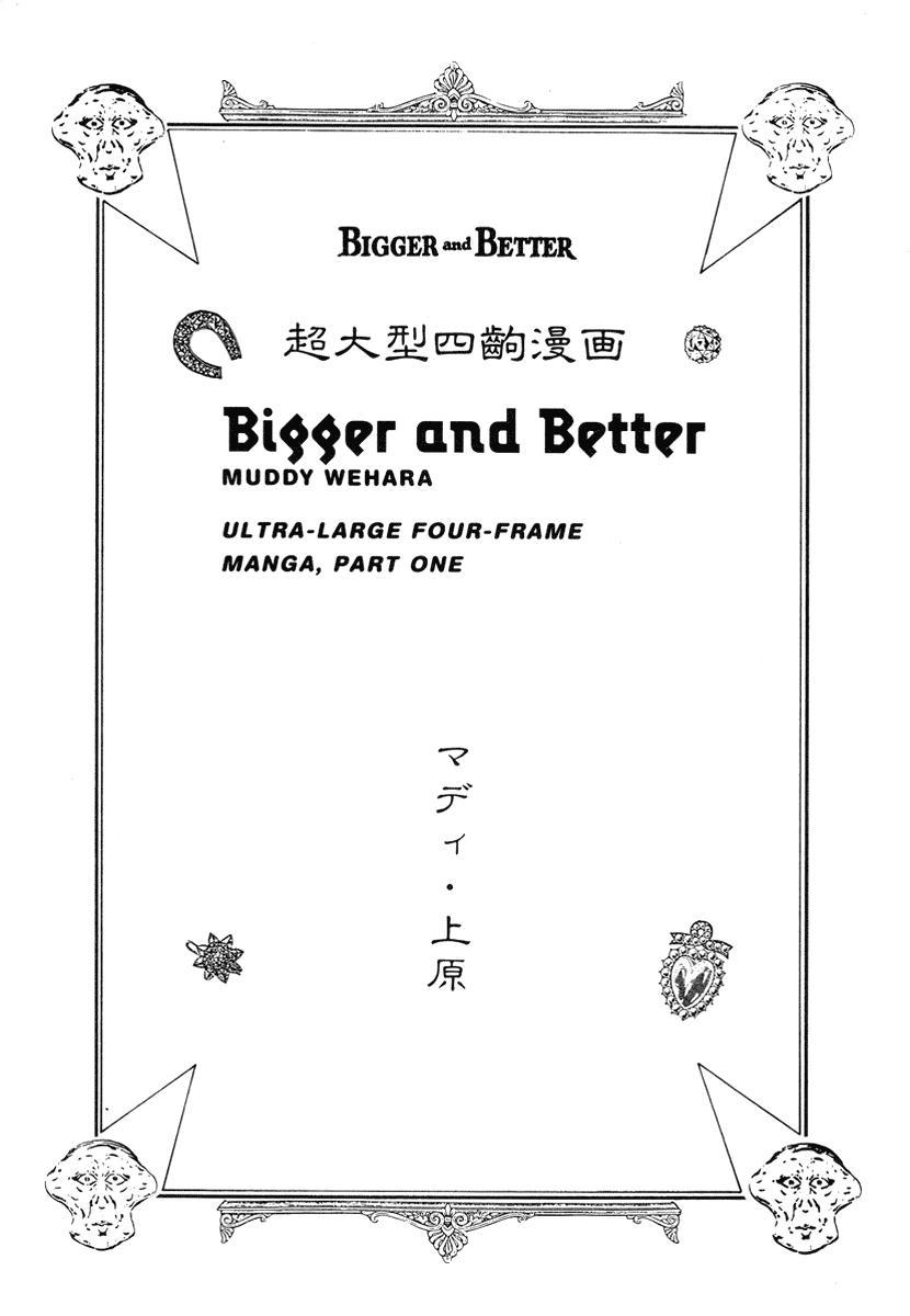 Comics Underground Japan - Страница 161