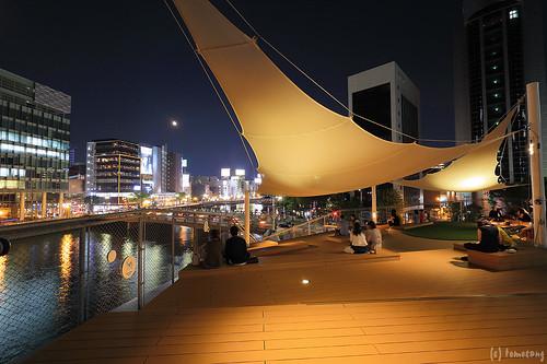 SHIP'S GARDEN SUIJO-PARK