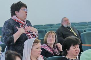 Конференция в Иверском монастыре 290