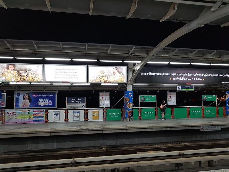 King Rama IX - ในหลวงของเรา - สถานีหมอชิต2