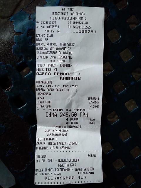 Odessa - Chisinau Bus Ticket