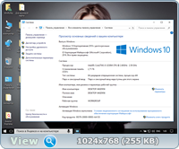 Скачать Windows 10 Enterprise LTSB 2016 x64 Elegant by WinRoNe