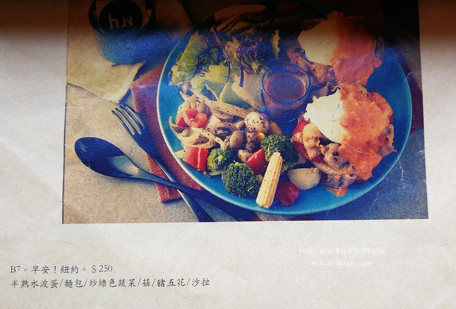 hun貳菜單menu12