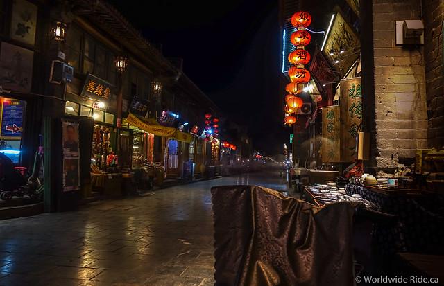 China Pingyau Acient City-37