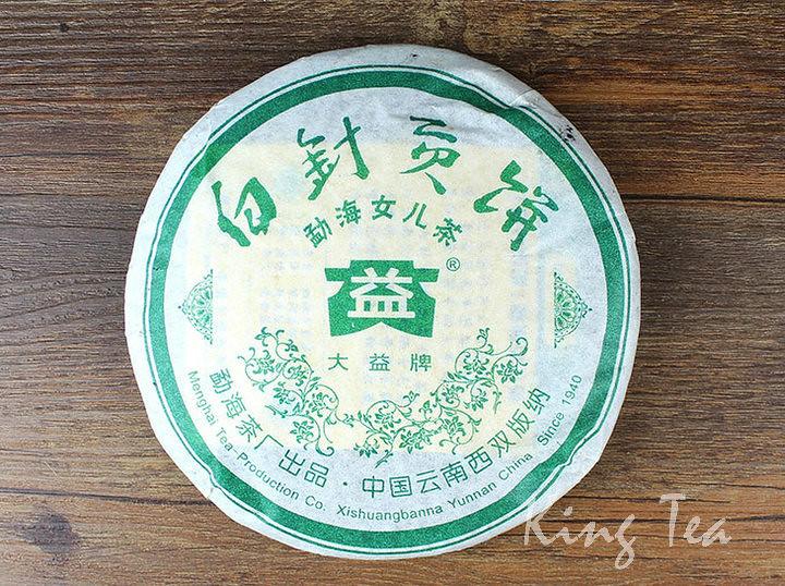 Free Shipping 2005 TAE TEA DaYi BaiZhenGongBing White Needle Royal Cake NvEr Cha China YunNan MengHai Chinese Puer Puerh Raw Tea Sheng Cha